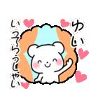 ★ゆい★が使う/へ送るスタンプ(個別スタンプ:09)