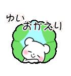 ★ゆい★が使う/へ送るスタンプ(個別スタンプ:10)
