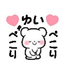 ★ゆい★が使う/へ送るスタンプ(個別スタンプ:11)