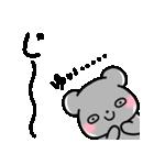 ★ゆい★が使う/へ送るスタンプ(個別スタンプ:13)