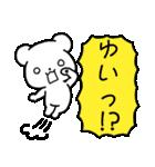 ★ゆい★が使う/へ送るスタンプ(個別スタンプ:14)