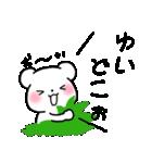 ★ゆい★が使う/へ送るスタンプ(個別スタンプ:15)