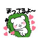 ★ゆい★が使う/へ送るスタンプ(個別スタンプ:16)