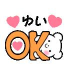 ★ゆい★が使う/へ送るスタンプ(個別スタンプ:17)