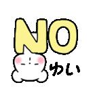 ★ゆい★が使う/へ送るスタンプ(個別スタンプ:18)