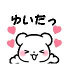 ★ゆい★が使う/へ送るスタンプ(個別スタンプ:21)
