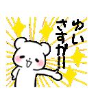 ★ゆい★が使う/へ送るスタンプ(個別スタンプ:22)