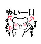 ★ゆい★が使う/へ送るスタンプ(個別スタンプ:23)