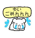 ★ゆい★が使う/へ送るスタンプ(個別スタンプ:26)