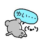 ★ゆい★が使う/へ送るスタンプ(個別スタンプ:27)