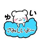 ★ゆい★が使う/へ送るスタンプ(個別スタンプ:28)