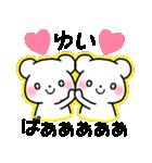 ★ゆい★が使う/へ送るスタンプ(個別スタンプ:29)