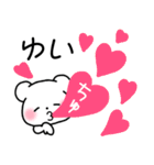 ★ゆい★が使う/へ送るスタンプ(個別スタンプ:30)