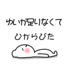 ★ゆい★が使う/へ送るスタンプ(個別スタンプ:33)