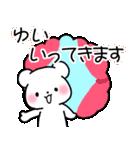 ★ゆい★が使う/へ送るスタンプ(個別スタンプ:35)