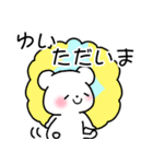 ★ゆい★が使う/へ送るスタンプ(個別スタンプ:36)