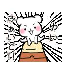 ★ゆい★が使う/へ送るスタンプ(個別スタンプ:37)