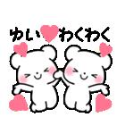 ★ゆい★が使う/へ送るスタンプ(個別スタンプ:38)