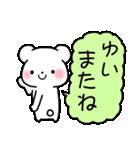 ★ゆい★が使う/へ送るスタンプ(個別スタンプ:39)