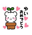 ★ゆい★が使う/へ送るスタンプ(個別スタンプ:40)