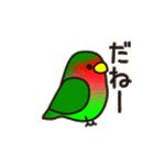 こざくらいんこ [Ver6](動く・あいづちNo2)(個別スタンプ:02)