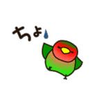 こざくらいんこ [Ver6](動く・あいづちNo2)(個別スタンプ:03)