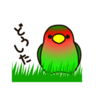 こざくらいんこ [Ver6](動く・あいづちNo2)(個別スタンプ:04)