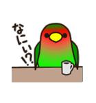 こざくらいんこ [Ver6](動く・あいづちNo2)(個別スタンプ:05)