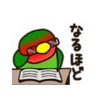 こざくらいんこ [Ver6](動く・あいづちNo2)(個別スタンプ:06)