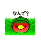 こざくらいんこ [Ver6](動く・あいづちNo2)(個別スタンプ:07)