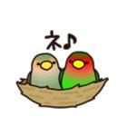こざくらいんこ [Ver6](動く・あいづちNo2)(個別スタンプ:08)