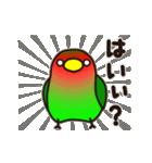 こざくらいんこ [Ver6](動く・あいづちNo2)(個別スタンプ:09)