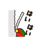 こざくらいんこ [Ver6](動く・あいづちNo2)(個別スタンプ:10)