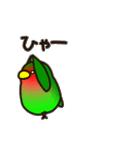 こざくらいんこ [Ver6](動く・あいづちNo2)(個別スタンプ:11)