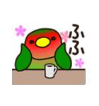 こざくらいんこ [Ver6](動く・あいづちNo2)(個別スタンプ:13)