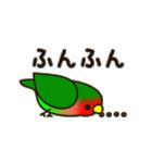 こざくらいんこ [Ver6](動く・あいづちNo2)(個別スタンプ:14)