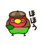 こざくらいんこ [Ver6](動く・あいづちNo2)(個別スタンプ:16)