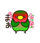 こざくらいんこ [Ver6](動く・あいづちNo2)(個別スタンプ:17)