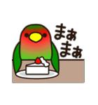 こざくらいんこ [Ver6](動く・あいづちNo2)(個別スタンプ:18)