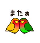 こざくらいんこ [Ver6](動く・あいづちNo2)(個別スタンプ:20)