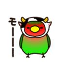 こざくらいんこ [Ver6](動く・あいづちNo2)(個別スタンプ:21)