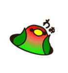 こざくらいんこ [Ver6](動く・あいづちNo2)(個別スタンプ:22)
