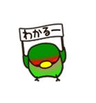 こざくらいんこ [Ver6](動く・あいづちNo2)(個別スタンプ:23)