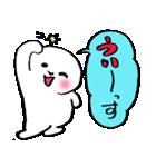 宇井さんとみんなのスタンプ(個別スタンプ:01)