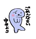 宇井さんとみんなのスタンプ(個別スタンプ:04)