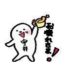 宇井さんとみんなのスタンプ(個別スタンプ:05)