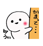 宇井さんとみんなのスタンプ(個別スタンプ:07)