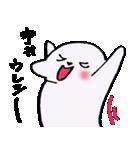 宇井さんとみんなのスタンプ(個別スタンプ:12)