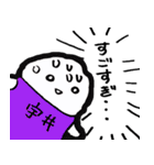 宇井さんとみんなのスタンプ(個別スタンプ:13)