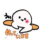 宇井さんとみんなのスタンプ(個別スタンプ:14)